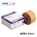 ロイコテープ 38mm×13.8m[レーヨン/レイヨン/固定テーピング/テーピングテープ/BSN]