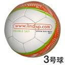 LINDSPORTS ハンドボール DoubleSky 3号球