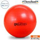 エクササイズボール SCP55(55cm) 赤安心・高品質の...