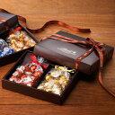 リンツ Lindt チョコレート リンドール ギフト 2個入 セレクト【チョコ アソート 個包