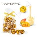 【公式】リンツ Lindt チョコレート リンドール マンゴ...