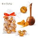 リンツ Lindt チョコレートリンドール キャラメル 10個入り | チョコ lindor お菓子
