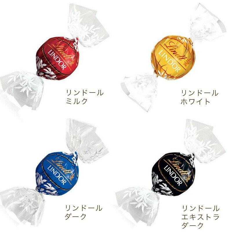 【公式】Lindt リンツ チョコレート リン...の紹介画像2