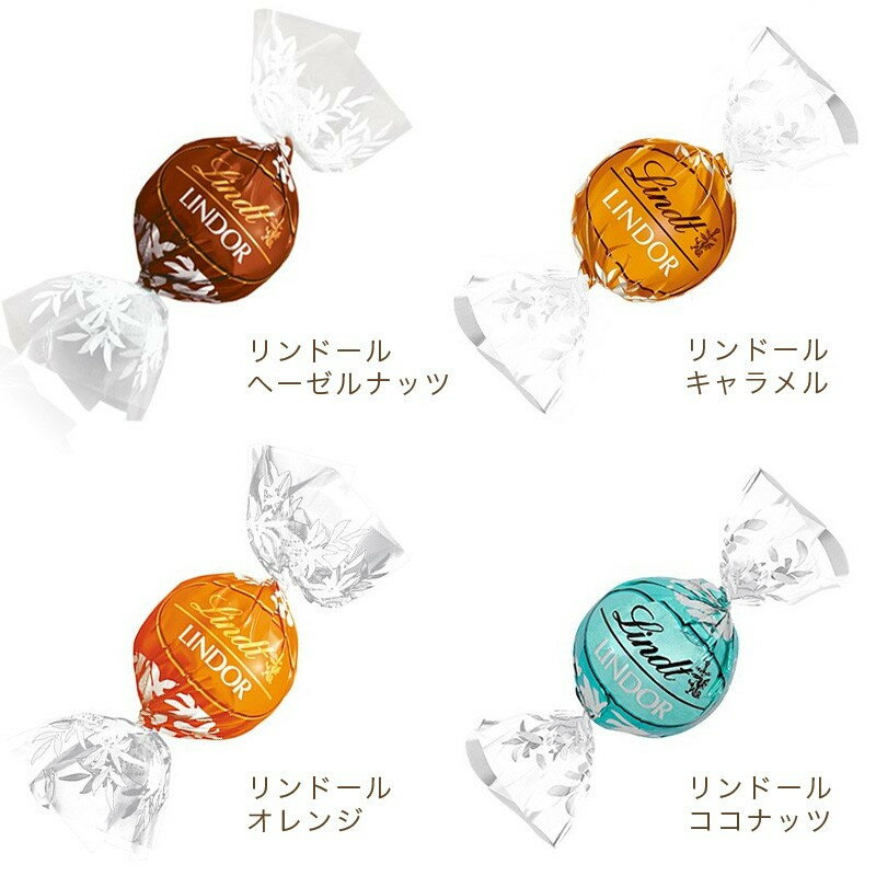 【公式】Lindt リンツ チョコレート リン...の紹介画像3