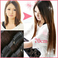 Super long 70 cm-100% human hair easy pachin's clip-on extensions & clip 28 set 5 colors & iron iron color OK ⇒ LSRV