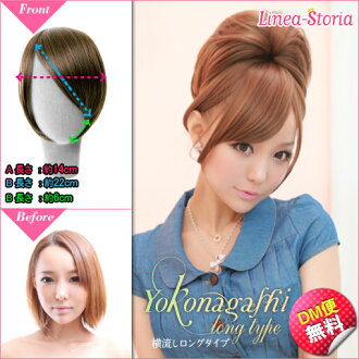 Cheap wig bangs wig illegal sale fringe wedding hair wig hair wig wigs anthology wedding hairstyle lineastoria LSRV