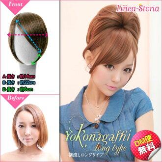 Cheap wig bangs wig illegal sale fringe wedding hair wig hair wig wigs anthology wedding hairstyle lineastoria LSRV