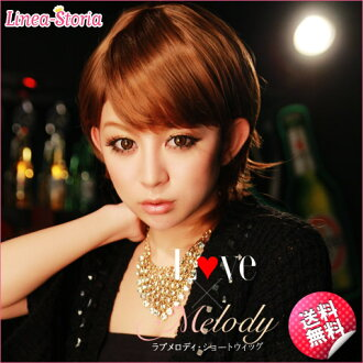 Easy to love wigs short heat-resistant 'Melody' management ファーストウィッグ ideal! hair short LSRV