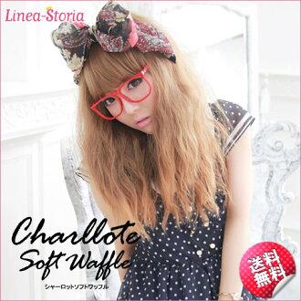 Charlotte soft waffle Sauvage LSRV 5000035