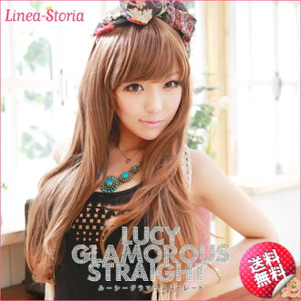 Wig フルウィッグ 'ルーシーグラマラス straight eyes force bangs is also a popular straight long hair which nuances! Honey Brown is very popular. Wig long straight hair wig wigs anthology wedding hairstyle Linea Austria LSRV