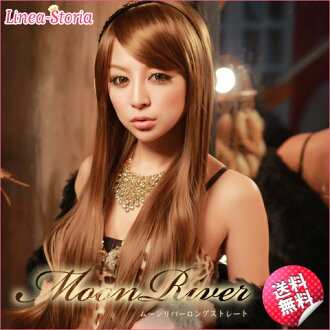 Wig long resisting フルウィッグ. Moon River ☆ super long straight LSRV