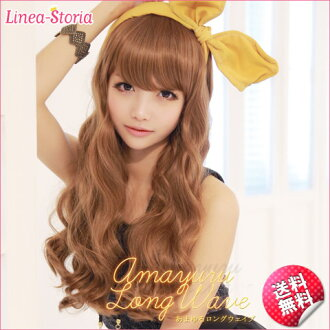 Wig フルウィッグ ロングウェイブ so much so-called wig long Carl black hair wig wig heat resistant wedding hairstyle リネアストリア LSRV
