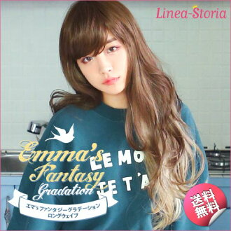 Two tone Gradation Wig / Emmas Fantasy Long Wave wig