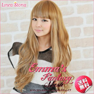 Mesh Wig / Emmas Fantasy Long Wave wig