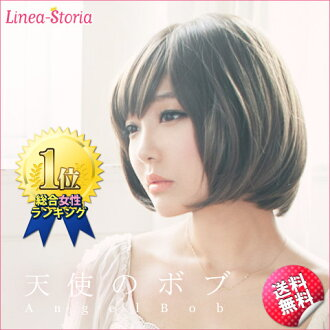 "Wig ""Bob Angel, フルウィッグ hand tied wig short wig heat resistant → Cote OK sale wedding for medical wigs LSRV"