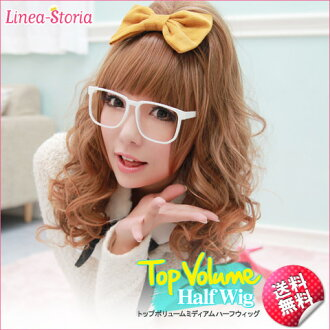 Half wig wigs 'ハーフウイッグ トップボリュームミディ' wig long curl black hair wig anymore cum to prevent heat-resistant ウェディングリネア Austria LSRV