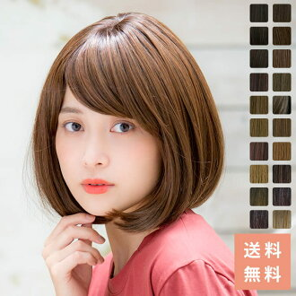 Wig Bob フルウィッグ heat resistant wigs ranman ベイビーボブ black hair black from gold to short wig wig blonde pink heat → Cote OK sale wedding Halloween cosplay cheap fancy dress LSRV