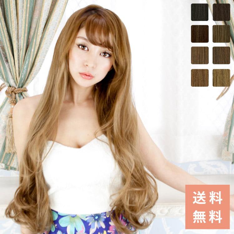 [Hafuuiggu] NEW  resistant steel [Wig  wig  hairpiece  wig]   [w2] in the complete review [wi_w2] [b_2sp0420]