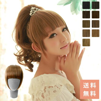 Wig wig bangs with a side fringe small faces and many voices of reality! Black hair wig オールウィッグ casual wedding ヘアリネア LSRV