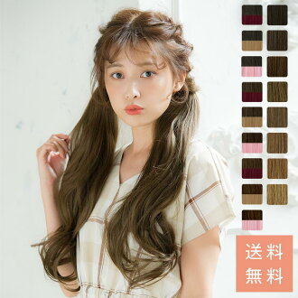 Wig ponytail wave so-called magic pony tail LITE most popular 日本髪 No.1 ★ 1450 Yen ★ hair wig dance Gothic Lolita clothing wedding linea-storia LSRV