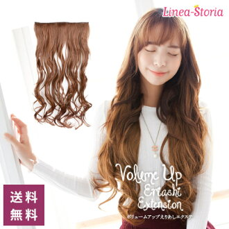 In the extensions ワンタッチエクステ 'volume up long hair extensions Hula recommended extensions mesh ボリュームアップエクステ now available! Black hair wig オールウィッグ casual hairstyles lineastoria LSRV cheap