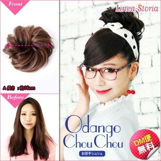 Scrunchy bun wig bun wig wigs extensions Gothic Lolita dance wedding LSRV