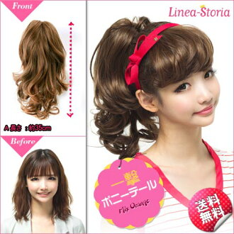 The ponytail wig 'ponytail blow' cheap ボリュームポニー tail wig! Gothic Lolita curls black hair wig dance resisting wedding ヘアリネア store kimono wig LSRV
