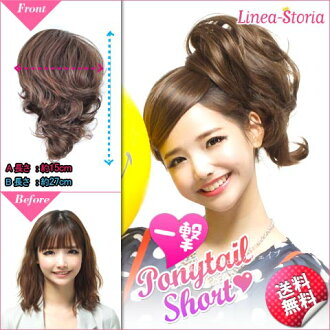 Wig ponytail blow ponytail short ボリュームポニー tail wig! Gothic Lolita curls black hair wig wigs cosplay ウェディングリネア Austria LSRV