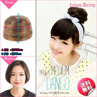 "Bun wig wigs ""mega dumpling MIDI Cap types allows mega ball easily anyone! Bun bun wig dance anymore cum to prevent Gothic Lolita clothing wedding cheap lineastoria LSRV"