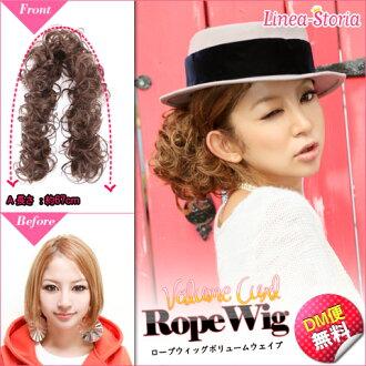 Volume wave! ロープウィッグ kimono wig / 02-masquerade LSRV