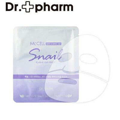 Dr.pharm ドクターファーム マックセル スキンサイエンス365カタツムリ ハイドロゲル マスク 25g×1枚