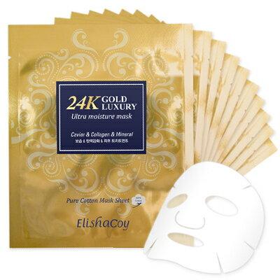 エリシャコイ 24K ゴールド ラグジュアリー ウルトラ モイスチャー マスクシート 1枚 23g