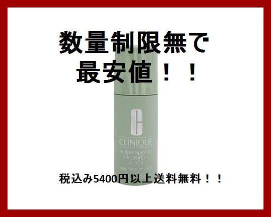 お買い求め&たくさんのレビューありがとうございます☆安心中☆CLINIQUE クリニーク …...:linecosme:10000009