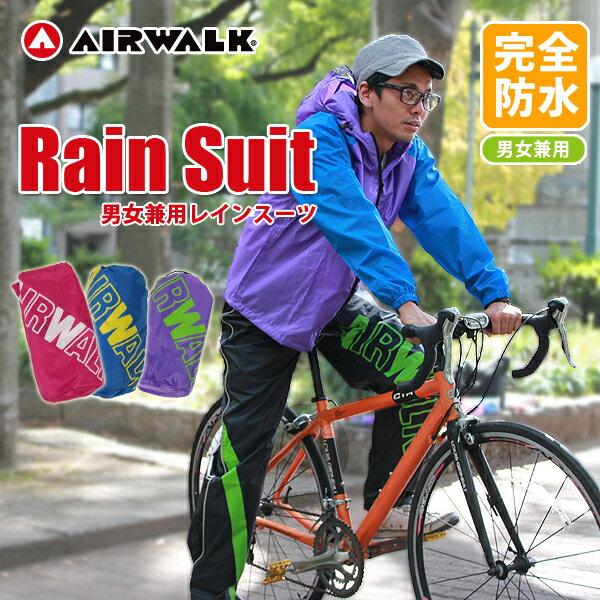 自転車の レイン コート 自転車 : 楽天市場】【AIRWALK】レイン ...