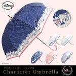 ��Disney��60cm ������...