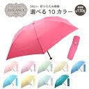 ★楽天スーパーSALE★【One's Plus】折りたたみ傘...