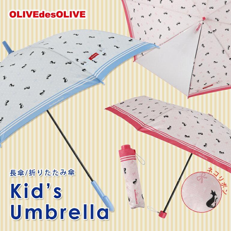 【OLIVEdesOLIVE】ブランド ガールズ...の商品画像