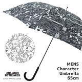 【Sanrio】メンズ/ユニセックス キャラクターアンブレラ 雨傘 65cm ミスターメンリトルミス【RCP】【楽ギフ_包装選択】【85606-07】(バレンタイン 父の日ギフト かさ 雨具 おしゃれ オシャレ 男性 メンズ 大きめ サイズ 紳士)