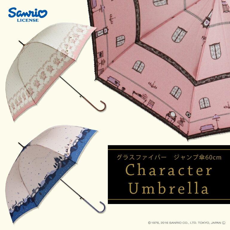 【sanrio】 キャラクターレディースアンブレラ 雨傘 60cm ハローキティ・マイメロ…...:linedrops:10006341