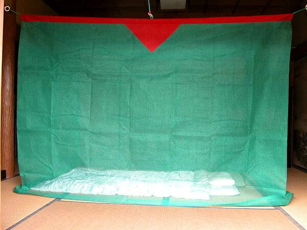 蚊帳 3畳 吊り下げ 片麻 モヨギ (1.5mx2m)【送料無料】日本製 かや デング熱 モスキートネット 大人 虫よけ 虫除け 害虫防止 安眠 快眠 カヤ