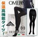 Iride100-6