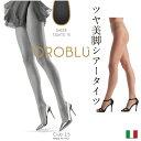 OROBLU【オロブル】club15/オールスルー/イタリア製インポートシアータイツオールシーズン/つま先スルー/コットンガゼットシアータイツ/インポートストッ...