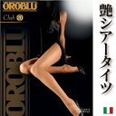 OROBLU【オロブル】club20/オールスルー/イタリア製インポートシアータイツオールシーズン/つま先補強付き/コットンガゼットシアータイツ/インポートストッキング