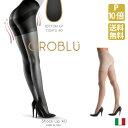 送料無料/同梱OK/OROBLU/オロブル ショックアップ/shock up 40/イタリア製インポートシアータイツオールシーズン/つま先フラットシーム補強/コ...