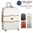 DELSEY デルセー スーツケース lサイズ 大型 CHATELET AIR シャトレエアー キャリーケース 人気 おしゃれ マット加工 118L 大容量 軽量 TSAロック 8輪キャスター 静音 セキュリテックZIP 収納袋付属