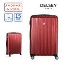 ショッピング大容量 【レンタル】スーツケース DELSEY デルセー スーツ ケース lサイズ 軽量 大型 拡張 helium aero ヘリウムエアロ キャリーケース ハードキャリーケース 大容量 117+29L 8輪