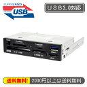 リンクス 内蔵カードリーダ USB 3.0対応Windows 8/8.1対応 SFD-321F-T81UEJR ブラック