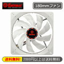 ENERMAX CLUSTERシリーズ PCケースファン140mm(14cm) UCCLA14P ホワイトLED