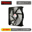 ENERMAX T.B.APOLLISHシリーズ PCケースファン180mm(18cm) UCTA18A-R レッドLED