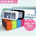 目覚まし時計 めざまし時計 デジタル バックライト 温度計 アラーム カレンダー 起きれる 子供 大音量 大画面 自動点灯